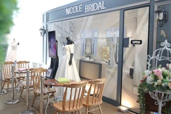 cửa hàng áo cưới nicole bridal